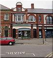 SJ0682 : Yorkshire Building Society branch in Prestatyn by Jaggery