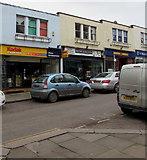 SO6024 : Kodak Express Digital Solutions shop in Ross-on-Wye by Jaggery