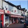 TL0821 : Bury Park Post Office, Dunstable Road, Luton by Robin Stott