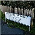 SH5800 : Bilingual street names sign, Tywyn by Jaggery