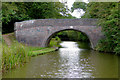 SK3408 : Green Lane Bridge south-east of Snarestone, Leicestershire by Roger  Kidd