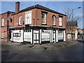 SP1092 : The Royal Oak, Erdington by Richard Law