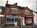 SJ7950 : 40-42 Church Street, Audley: Naughty But Nice and Bargain Booze by Jonathan Hutchins