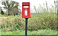 J1960 : Postbox BT67 51, Flatfield near Hillsborough (April 2017) by Albert Bridge
