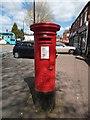 SP3383 : Postbox, Wheelwright Lane by Niki Walton
