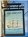 NY3250 : The Ship Inn, Thursby - April 2017 (5) by The Carlisle Kid