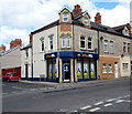 ST1368 : William Hill betting shop on a Barry corner by Jaggery
