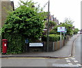 TQ1467 : King George VI pillarbox, Summer Road, East Molesey by Jaggery