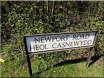 ST3091 : Bilingual name sign, Newport Road/Heol Casnewydd, Llantarnam, Cwmbran by Jaggery
