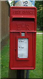 TM0099 : Close up, Elizabeth II postbox on The Green, Little Ellingham by JThomas
