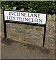 ST2694 : Incline Lane/Lôn yr Inclein, Henllys, Cwmbran by Jaggery