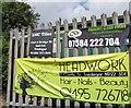 SO1409 : Adverts on a Gelli Road gas installation perimeter fence, Tredegar by Jaggery