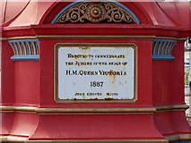 SY6879 : Queen Victoria Memorial Clocktower (detail) by David Dixon