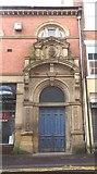 SD8913 : Bank door on Baillie Street by Peter Thwaite