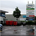 ST2078 : Avenue Retail Park business nameboard, Cardiff by Jaggery