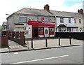 ST2077 : Bargain Booze, Tremorfa, Cardiff by Jaggery