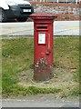 SK3845 : Horeston postbox, ref DE7 323 by Alan Murray-Rust