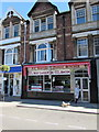 SS9646 : Former butchers shop in Minehead town centre by Jaggery