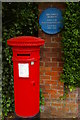 SP5107 : Banbury Road, Oxford: blue plaque and pillar box outside former home of Sir James Murray by Christopher Hilton