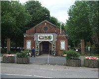 SP0683 : Entrance to Birmingham Wildlife Conservation Park by JThomas
