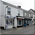 ST1600 : Go Mobile in Honiton by Jaggery