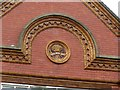 SK4641 : Former Co-operative store, Market Place, detail by Alan Murray-Rust