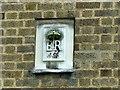 SK4641 : Telephone exchange, Queen's Drive, Ilkeston, datestone by Alan Murray-Rust