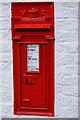 SE6837 : Victorian Post box by Ian S