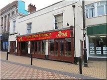SU6351 : Dragon Palace Restaurant - Winchester Street by Sandy B