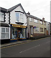 SO2414 : Dean's TV Services shop in Gilwern by Jaggery