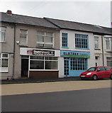ST3288 : Elmtree Bakery, 33 Church Road, Newport by Jaggery