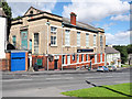 NZ3031 : Buildings on north side of High Street, Ferryhill Station by Trevor Littlewood