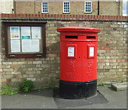 TL4567 : Double aperture Elizabeth II postbox on High Street, Cottenham by JThomas
