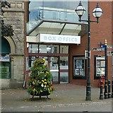 SJ9223 : Gatehouse Theatre Box Office entrance by Alan Murray-Rust