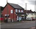 ST0087 : Nisa Local, Tynybryn  Road, Tonyrefail by Jaggery