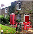 ST0480 : Grade II listed phonebox, Hensol Road, Miskin by Jaggery
