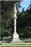 TM1645 : Ipswich Martyrs' Memorial - General View by Steven Fosdick