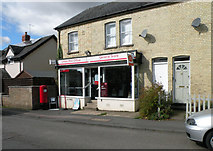TL5646 : Former Linton Post Office, Balsham Road by Keith Edkins