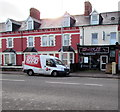 ST1775 : Sparkle in Grangetown, Cardiff by Jaggery