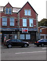 ST1775 : Vacant Clare Road premises to let, Grangetown, Cardiff by Jaggery