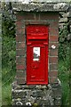 SD8780 : Postbox at Beckermonds East Farm by Alan Murray-Rust