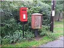 TG1613 : Elizabeth II postbox on Taverham Road by JThomas
