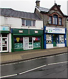 SS9992 : Tonypandy Home Decorating and the Logo Place, Tonypandy by Jaggery