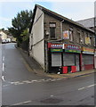 SS9992 : Dragon and New Garden, De Winton Street, Tonypandy by Jaggery