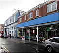 ST0291 : Former Woolworths in Porth by Jaggery