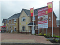 ST3086 : Show houses, Mon Bank, Newport by Robin Drayton