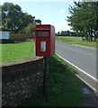 TF8522 : Elizabeth II postbox on the A1065, Weasenham St. Peter by JThomas