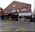 SJ3350 : P.S.R. Solicitors, Lord Street, Wrexham  by Jaggery