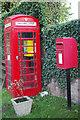 SK7251 : Defibrillator and post box, Morton by Stephen McKay