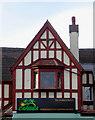 SO8995 : The Caribba (detail) in Penn, Wolverhampton by Roger  Kidd